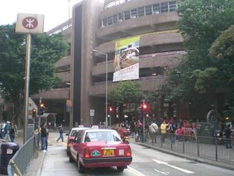 HK_Wong_Tai_Sin_Centre_Multi-Storey_Car_Park_Ching_Tak_Street_MTR_n_Taxi